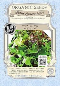 家庭菜園 初心者 グリーンフィールドプロジェクト サラダミックス ベビーリーフミックス 有機種子・固定種 1枚目