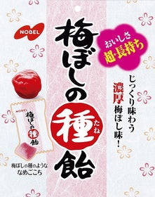 梅飴 ノーベル製菓 梅干の種飴 1枚目
