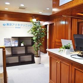東京都内のニキビ治療院おすすめ9選【美容皮膚科も!】のアイキャッチ画像5枚目