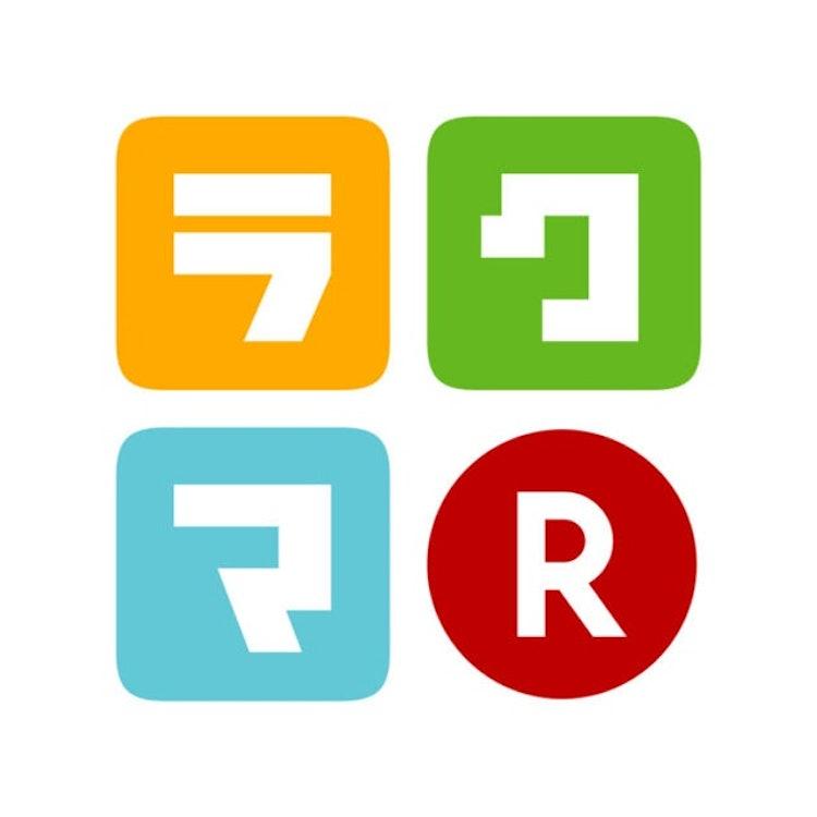 フリマアプリ Rakuten,Inc. ラクマ 1枚目