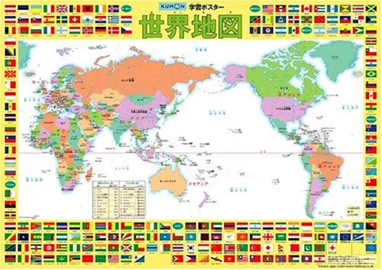 世界地図ポスター くもん出版 学習ポスター 世界地図 1枚目
