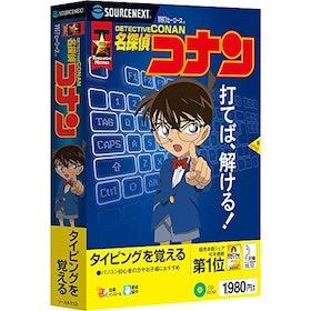 タイピングソフト ソースネクスト 特打ヒーローズ 名探偵コナン 1枚目