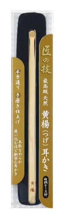 元林 小さじ耳かき グリーンベル 匠の技 最高級 黄楊耳かき(ケース付き) 1枚目