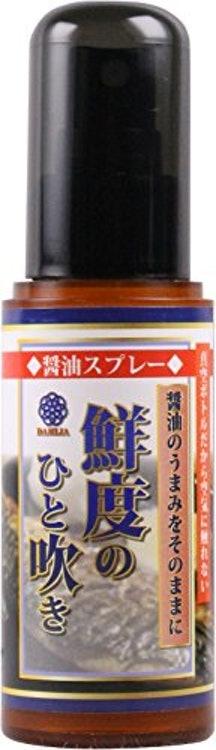 アスベル フォルマしょうゆスプレー マルハチ産業 醤油スプレー 鮮度のひと吹き  1枚目