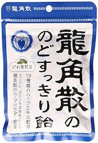 のど飴おすすめ人気ランキング18選【ボイスケアにも!】のアイキャッチ画像4枚目
