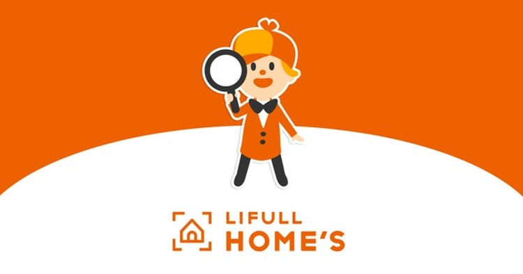 物件探しサイト LIFULL HOME'S 1枚目