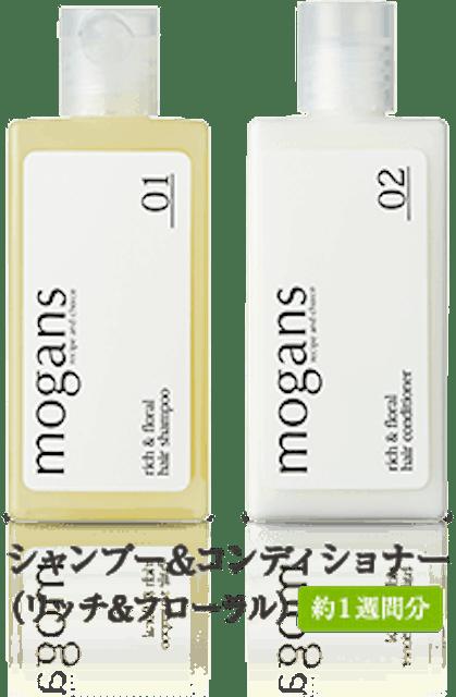 モーガンズシャンプー モーガンズ シャンプー&コンディショナー トライアルキット リッチ&フローラル 1枚目