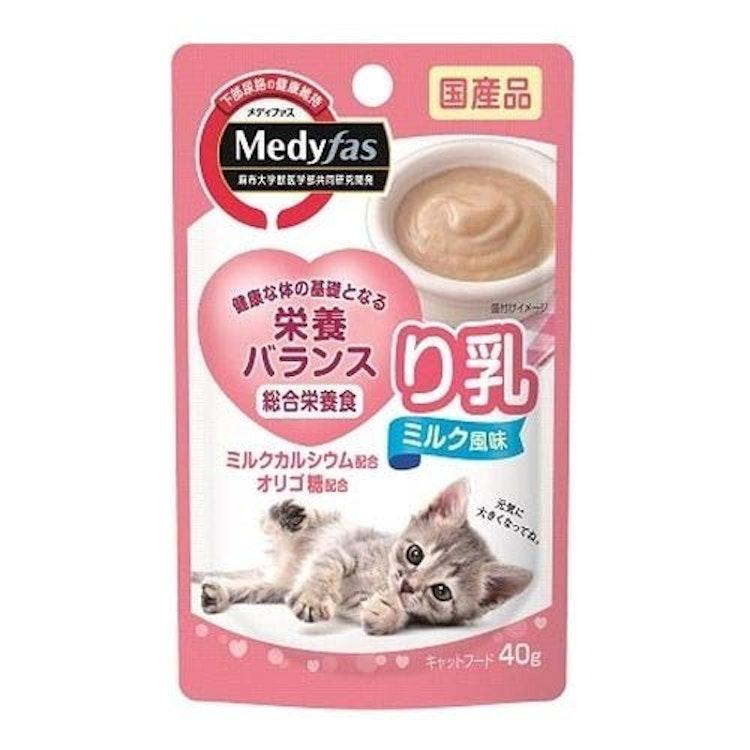 子猫用離乳食 ペットライン ウェット り乳 ミルク風味 1枚目