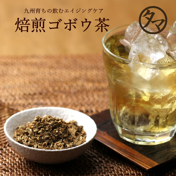 ごぼう茶 タマチャンショップ 水出し溶岩焙煎牛蒡茶 1枚目