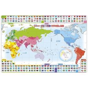 世界地図ポスターのおすすめ人気ランキング10選【防水タイプも充実!】のアイキャッチ画像1枚目