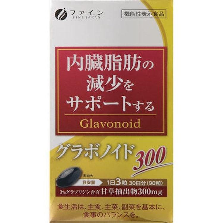 グラボノイドサプリ ファイン グラボノイド300 1枚目