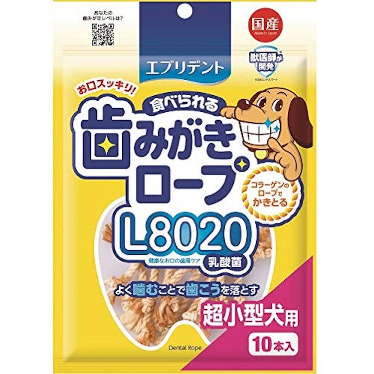 犬 歯磨き おもちゃ アース・ペット エブリデント 食べられる 歯みがきロープ L8020 1枚目