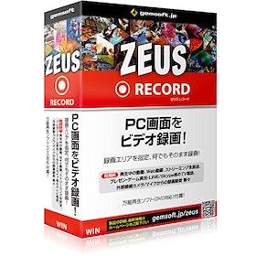 キャプチャーソフト gemsoft ZEUS RECORD 1枚目