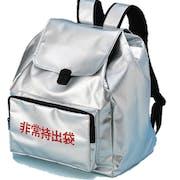 非常用持ち出し袋のおすすめ人気ランキング10選【イザという時に使いやすいのはどれ?】