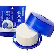 美白におすすめの洗顔料ランキング8選【敏感肌・乾燥肌にも!】