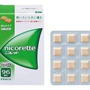 禁煙補助薬のおすすめ人気ランキング6選【ニコレット・シガノン・ニコチネルも!】
