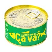 サヴァ缶 レモンバジル味の悪い口コミや評判を実際に試して検証レビュー