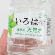 コカ・コーラ い・ろ・は・す 天然水の悪い口コミや評判を実際に試して検証レビュー