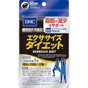 グラボノイドサプリのおすすめ人気ランキング7選【体脂肪の減少をサポート!】