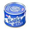 スルッとふた SABA さば水煮 150g×24缶