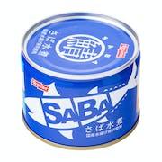 スルッとふた SABA さば水煮の悪い口コミや評判を実際に試して検証レビュー