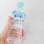 サントリー 南アルプスの天然水の悪い口コミや評判を実際に試して検証レビュー