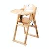 ベビーザらス限定 木製ハイチェア