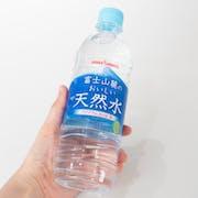 ポッカサッポロ 富士山麓のおいしい天然水の悪い口コミや評判を実際に試して検証レビュー