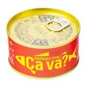 サヴァ缶 パプリカチリソース味の口コミや評判を実際に試して検証レビュー
