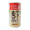 GREEN DAKARA やさしい麦茶 濃縮タイプ