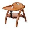 アーチ木製ローチェア