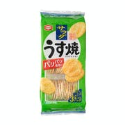 亀田製菓 サラダうす焼の悪い口コミや評判を実際に試して検証レビュー