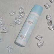 ソフィーナ ジェンヌ 混合肌のための高保湿化粧水<美白>の悪い口コミや評判を実際に使って検証レビュー