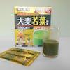 金の青汁 純国産大麦若葉 90包
