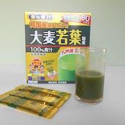 金の青汁 純国産大麦若葉100%粉末の悪い口コミや評判を実際に試して検証レビュー