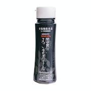太田油脂 国産えごまオイルの口コミや評判を実際に試して検証レビュー