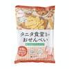 タニタ食堂監修のおせんべい(アーモンド)  96g×12袋
