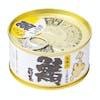 鯖の缶詰 醤油味 180g×6缶