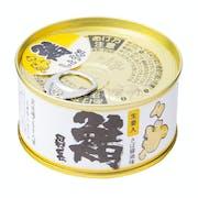 田村長 鯖缶 生姜醤油味の悪い口コミや評判を実際に試して検証レビュー