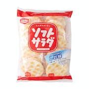 亀田製菓ソフトサラダの悪い口コミや評判を実際に使って検証レビュー