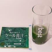 キューサイ 青汁(冷凍)の悪い口コミや評判を実際に試して検証レビュー