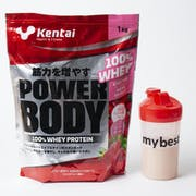 Kentai パワーボディ 100%ホエイプロテインを実際に飲んで検証レビュー!口コミや評判は本当?