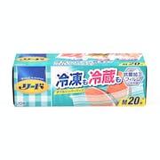 リード 冷凍も冷蔵も新鮮保存バッグの口コミや評判を実際に使って検証レビュー
