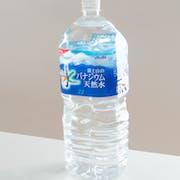 アサヒ おいしい水 富士山のバナジウム天然水の悪い口コミや評判を実際に試して検証レビュー