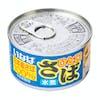 ひと口 さば水煮 115g×24缶