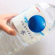 キリン アルカリイオンの水の悪い口コミや評判を実際に試して検証レビュー