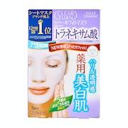 クリアターン ホワイトマスク トラネキサム酸の⼝コミや評判を実際に使って検証レビュー