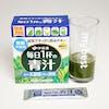 毎日1杯の青汁 粉末タイプ (無糖)