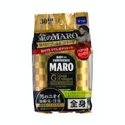 MARO プレミアムボディシート GOLDの悪い口コミや評判を実際に使って検証レビュー