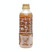 徳島産業 たっぷりたまねぎポン酢の悪い口コミや評判を実際に使って検証レビュー